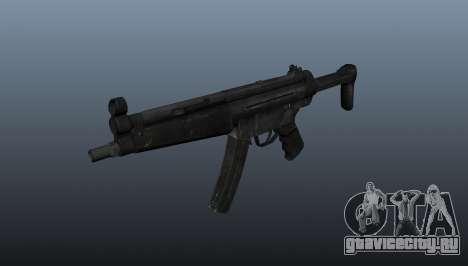 Пистолет-пулемёт HK MP5 A3 для GTA 4