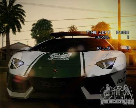 Lamborghini Aventador LP700-4 2012 RCPD V1.0 для GTA San Andreas салон