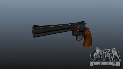 Револьвер Python 357 8in для GTA 4