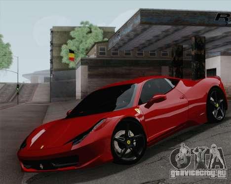 Ferrari 458 Italia 2010 для GTA San Andreas вид сбоку