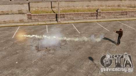 Стрельба ракетами для GTA 4