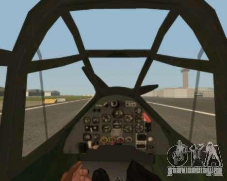 Junkers Ju-87 Stuka для GTA San Andreas вид изнутри