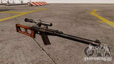 Снайперская винтовка Винторез для GTA 4