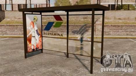 Автобусные остановки Naruto для GTA 4 третий скриншот