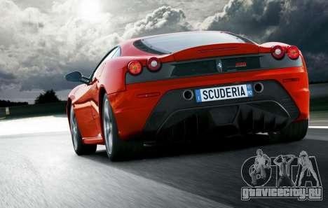 Звук двигателя Ferrari для GTA 4 четвёртый скриншот