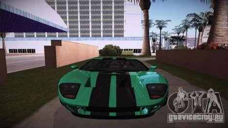 Ford GT TT Ultimate Edition для GTA San Andreas