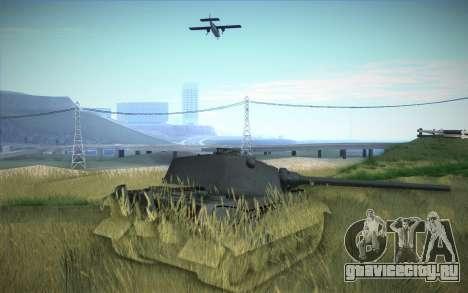 E-75 Tiger III для GTA San Andreas вид сзади