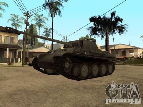 Pzkfpw V Panther для GTA San Andreas