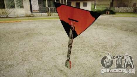 Балалайка для GTA San Andreas
