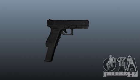 Автоматический пистолет Glock 18 для GTA 4 третий скриншот