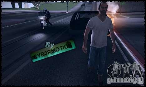 Trevor, Michael, Franklin для GTA San Andreas седьмой скриншот