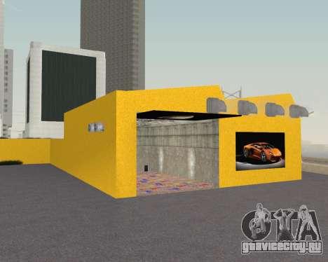 Lamborghini Dealer San Fierro для GTA San Andreas пятый скриншот