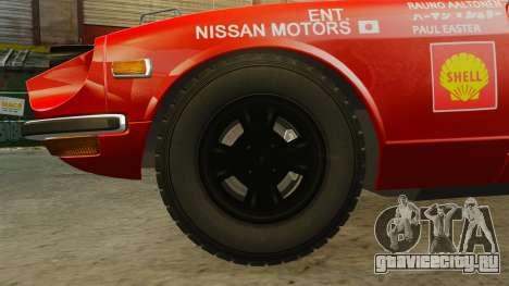 Datsun 240Z 1971 East African Safari для GTA 4 вид сзади