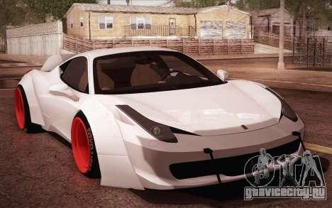 Ferrari 458 Italia Liberty Walk LB Performance для GTA San Andreas