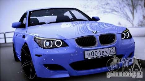 BMW M5 Е60 для GTA San Andreas