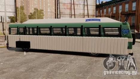 Бронированный автобус для GTA 4 вид справа