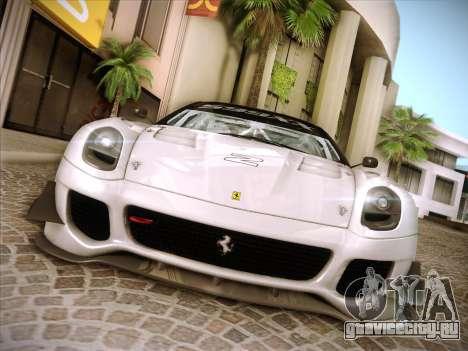 Ferrari 599XX 2012 для GTA San Andreas вид снизу