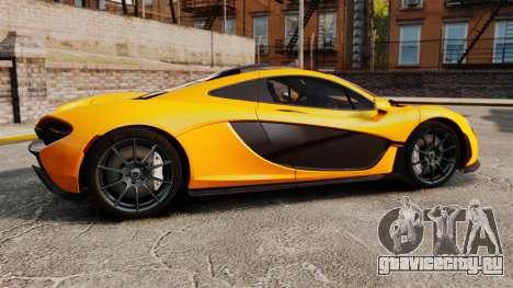 McLaren P1 2014 [EPM] для GTA 4 вид слева