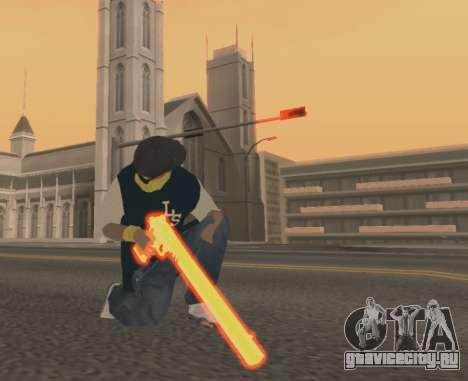 Vagos Gun Pack для GTA San Andreas