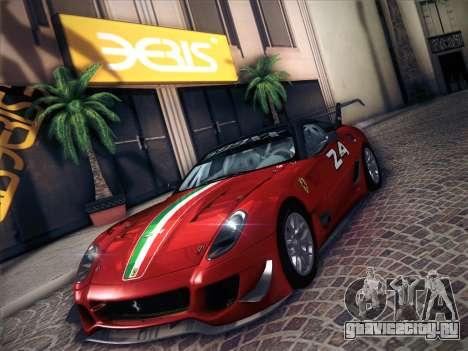 Ferrari 599XX 2012 для GTA San Andreas вид изнутри