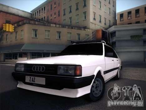 Audi 80 B2 v2.0 для GTA San Andreas вид сверху