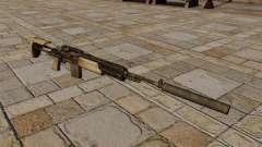 Автоматическая винтовка M14 с глушителем