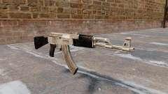 Автомат AK-47 обновлённый