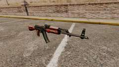Автомат AK-47 v2 для GTA 4