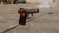 Самозарядный пистолет Макарова