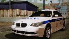 BMW 530xd ДПС