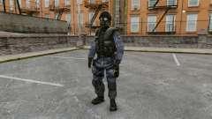 Английский спецназовец SAS