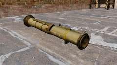 Противотанковый гранатомёт AT4