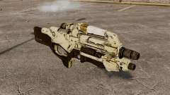 Автомат Mass Effect