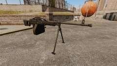 Единый пулемёт QJY-88