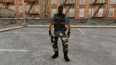 Восточноевропейский террорист Phoenix