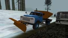 ГАЗ 53 Снегоуборщик