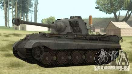 PzKpfw VIB Tiger II для GTA San Andreas