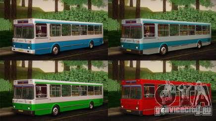 ЛиАЗ 5256.00 Скин-пак 4 для GTA San Andreas