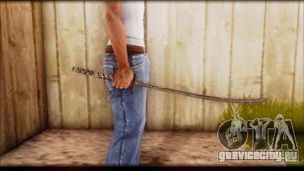 Эбонитовый Клинок для GTA San Andreas