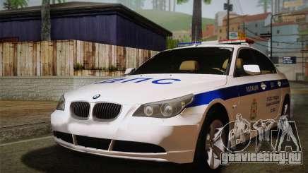 BMW 530xd ДПС для GTA San Andreas