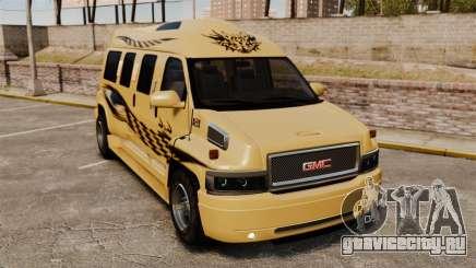 GMC Business superstar для GTA 4