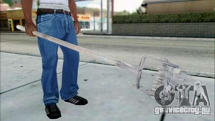 Культиватор для GTA San Andreas