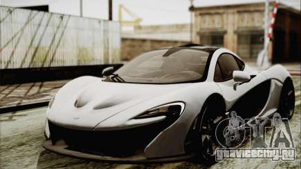 McLaren P1 2014 v2 для GTA San Andreas