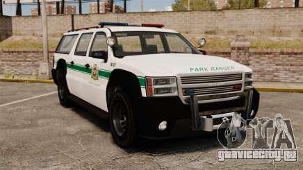 GTA V Declasse Granger Park Ranger для GTA 4
