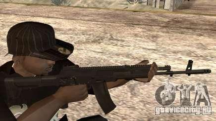 AK12 для GTA San Andreas