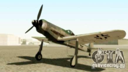 Focke-Wulf FW-190 D12 для GTA San Andreas