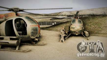 Spec Ops The Line AH6 для GTA San Andreas