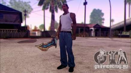 Кельделар для GTA San Andreas