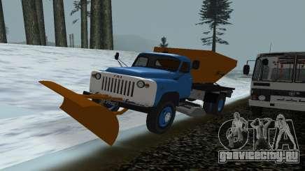 ГАЗ 53 Снегоуборщик для GTA San Andreas