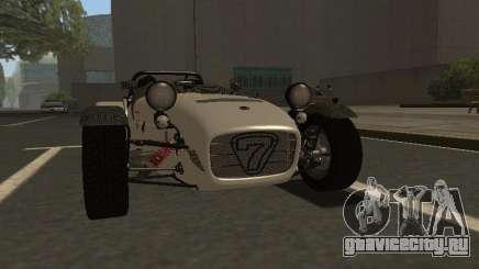 Caterham 7 Superlight R500 для GTA San Andreas